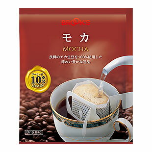 ブルックス ドリップバッグコーヒー モカ 120袋 送料無料 1杯10g モカランキング1位獲得 モカ100%のストレート