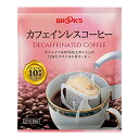 デカフェ コーヒー カフェインレスコーヒー 70袋 ドリップバッグ ドリップバッグコーヒー カフェインレス ブルックス …