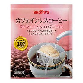 カフェインレスコーヒー デカフェ コーヒー 70袋 ドリップバッグ ドリップバッグコーヒー カフェインレス ブルックス [BROOK'S/BROOKS]