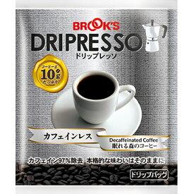 カフェインレスコーヒー デカフェ コーヒー ドリップバッグコーヒー ドリップレッソ カフェインレス 〜眠れる森のコーヒー〜 20袋 エスプレッソ ブルックス BROOK'S BROOKS