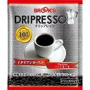 ブルックス ドリップレッソ イタリアンロースト パッシオーネ 20袋 本格エスプレッソコーヒーの味わい! ドリップバッグコーヒー Brooks