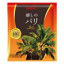 【送料無料】ブルックス ドリップバッグコーヒー 癒しのバリ 105袋[BROOK'S/BROOKS]
