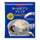 ブルックス ドリップバッグコーヒー ヨーロピアンブレンド 120袋 送料無料 1杯10gだからおいしい 深みのあるコクと香りでリピーター続出! BROOKS