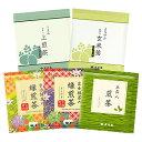 【初回送料無料】ブルックス 日本茶お試しセット(夏) うまみ抹茶入上煎茶・まろやか抹茶入玄米茶・・玉露入煎茶・有…