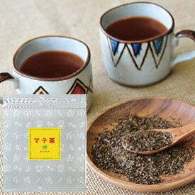 日本茶 ティーバッグ マテ茶ティーバッグ 100g マテ茶は別名「飲むサラダ」。コーヒー・紅茶と共に、世界三大飲料の一つで、南米では日本の緑茶のような日常的な飲み物です ブルックス [BROOK'S/BROOKS]