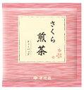 【季節限定】ブルックス さくら煎茶ティーバッグ30袋 煎茶に桜の葉を贅沢にブレンドしました。便利な個包装タイプ [BROOK'S/BROOKS]