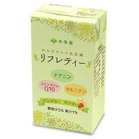 幸修園 リフレティー 24本 緑茶をベースに、ジンジャー&マンゴー味で、ほっとする甘さ。手軽にリフレッシュ!続けてビューティー ブルックス BROOK'S BROOKS