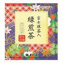ブルックス 有機栽培 富士抹茶入緑煎茶ティーバッグ 30袋◆国産[BROOK'S/BROOKS]