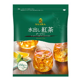 【季節限定】ブルックス 水出し紅茶ダージリン 紅茶本来の旨味と甘くまろやかな味わい[BROOKS/BROOK'S]