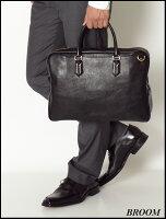【送料無料】本革ビジネストートバッグメンズビジネスバッグメンズブリーフケースレザートートbag【メンズバッグ】【ビジネス鞄】【ブリ—フケ—ス】BROOM