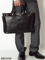 【送料無料】本革レザービジネストートバッグメンズビジネスバッグメンズブリーフケースレザートートbag【メンズバッグ】【ビジネス鞄】【ブリ—フケ—ス】BROOM