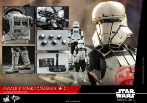 Hottoys ホットトイズ MMS587 『ローグ・ワン/スター・ウォーズ・ストーリー』アサルト・タンク・コマンダー 1/6スケールフィギュア Rogue One: A Star Wars Story - Assault Tank Commander(一般流通分