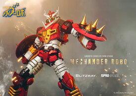 5PRO Studio × BLITZWAY 合身戦隊メカンダーロボ 可動フィギュア ブリッツウェイ Tri-Attack! Mechander Robo