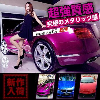 【新色】【兄弟改】ヘアラインシリーズ152cm×10cm【注文個数10個単位、10cm×10=1m】カ−ラッピングシート・カッティングシート・シール・ステッカー・デカール・車・内装・外装に