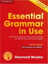 Essential Grammar in Use with Answers and eBook 4/E