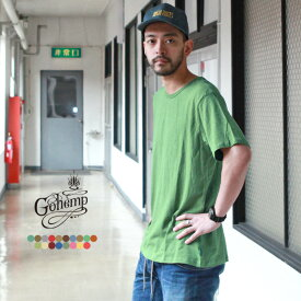 ゴーヘンプ GO HEMP gohemp BASIC S/SL TEE Tシャツ 半袖 トップス カットソー
