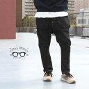 ネイタルデザイン NATAL DESIGN デニム ボトムス パンツ サルエル G55 Sarouel Flap Denim Pants -ONE WASH-