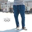 ネイタルデザイン NATAL DESIGN デニム ボトムス パンツ サルエル G55 Sarouel Flap Denim Pants -OLD BLUE- 2020SS