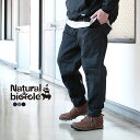 ナチュラルバイシクル Naturalbicycle 60/40 Pedal Pants【MADE IN JAPAN series】ボトムス パンツ