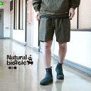ナチュラルバイシクル Naturalbicycle 60/40 Saddle Shorts【MADE IN JAPAN series】ボトムス