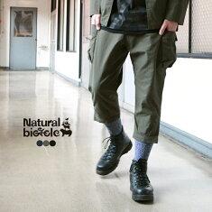 ナチュラルバイシクルNaturalbicycle60/40Knickerbockers【MADEINJAPANseries】ボトムスパンツ【2019SS新作】