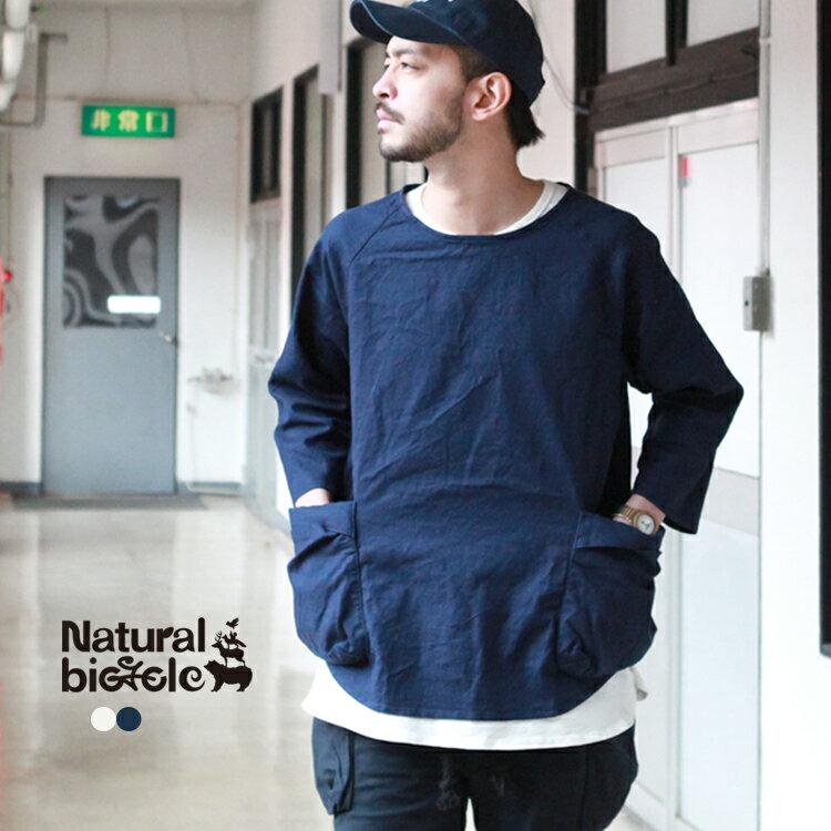 ナチュラルバイシクル Naturalbicycle Pripela Smock【MADE IN JAPAN series】トップス【2019SS新作】
