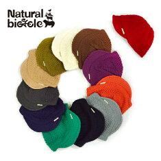 ナチュラルバイシクルNaturalbicycleLightKnitcap/ニット帽/キャップ