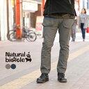 ナチュラルバイシクル Naturalbicycle Front Cargo pants【MADE IN JAPAN series】ボトムス カーゴパンツ