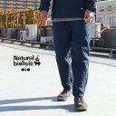 ナチュラルバイシクル Naturalbicycle ボトムス パンツ Puff Pants【MADE IN JAPAN series】2019AW