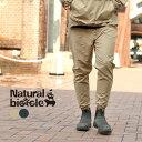ナチュラルバイシクル Naturalbicycle 60/40 Jogger Pants【MADE IN JAPAN series】ボトムス パンツ