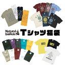 ナチュラルバイシクル Naturalbicycle Tシャツ福袋☆3枚セット!