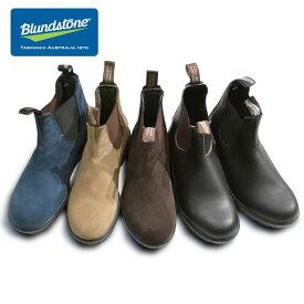 Blundstone ブランドストーン サイドゴアブーツ チェルシーブーツ メンズ