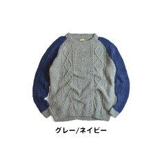 norah(ノラ)別注HANDKNITSWEATER【送料無料】/ニット