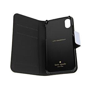 ケイトスペードiPhoneXスマートフォンケースkatespade8ARU2236469ブランド小物アイフォンケースIPHONECASESLEATHERWRAPFOLIOレディースBLAZERBLUE(ブレイザーブルー)/MORNINGDAWN(モーニングドーン)ネイビー/ペールブルー手帳型アイフォンXスマホケー