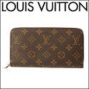 ルイヴィトン 長財布(ラウンドファスナー) Louis Vuitton M60017 財布 モノグラム MONOGRAM ジッピー ウォレット ユニセックス DARK BROWN(ダークブラウン) ダ