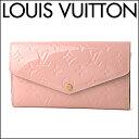 ルイヴィトン 長財布 Louis Vuitton M61227 財布 モノグラム ヴェルニ MONOGRAM VERNIS ポルトフォイユ サラ レディース ROSE BALLERINE(ローズバレリ