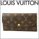 ルイヴィトン 長財布 Louis Vuitton M61535 財布 モノグラム MONOGRAM ポルトフォイユ・エミリー EMILIE レディース JONQ...
