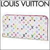 Louis Vuitton wallet (zip) Louis Vuitton M93751 wallet Monogram-multicolor wallet an sollitto ladies rich Pink × White