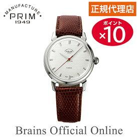 公式 プリム PRIM パヴーク PR.PVH.34.WH PAVOUK メンズ レディース 手巻 ブランド 時計