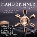 iSpin 正規品 ハンドスピナー 指スピナー Hand Spinner 【進化版】 長時間 スピン 真鍮 ボールベアリング 音無 揺れなし 民族 Bruck