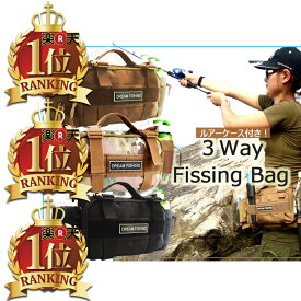 ルアー エギングバッグ 防水 耐久 タックルバッグ 最高級 1200Dナイロン 採用 ツールバッグ 迷彩 フィッシング バッグ