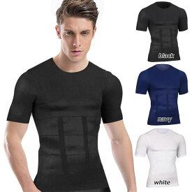 加圧シャツ メンズ お腹引き締め スポーツウェア 脂肪燃焼 姿勢矯正の着圧機能 コンプレッションインナー 補正下着 加圧インナー 腹筋 胸筋 体幹 強化