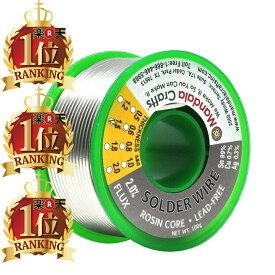 電子工作用 鉛フリーハンダ 0.8mm 100g RoHS認証 Sn(スズ)99% Ag(銀)0.3 Cu(銅)0.7% はんだ線
