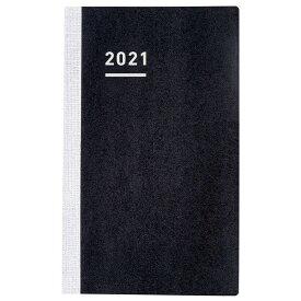 コクヨ ジブン手帳 Biz mini 2021年 DIARYリフィル B6スリム ニ-JBRM-21 - 送料無料※600円以上 メール便発送