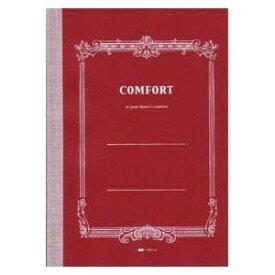 ツバメノート COMFORT NOTE (コンフォート) A5 横罫 C2015 - 送料無料※600円以上 メール便発送