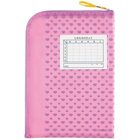 先生オススメ 連絡袋 ピンク RS50P - 送料無料※600円以上 メール便発送