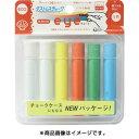日本理化学 ダストレスeyeチョーク 6本入 (5色) DCI-6-5C - 送料無料※600円以上 メール便発送