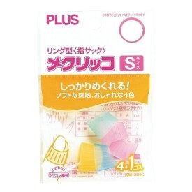 プラス メクリッコ Sサイズ ミックス 袋入 KM-301C - 送料無料※600円以上 メール便発送