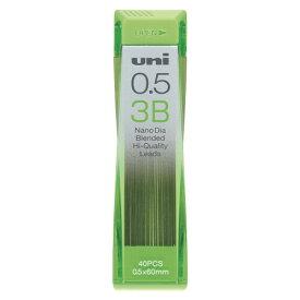 三菱鉛筆 ユニ ナノダイヤ シャープ替芯 0.5mm【3B】