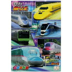 Jr東日本のサイトで新幹線のぬりえをゲット ともだちひろばのひろば